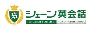 sheaneikaiwa