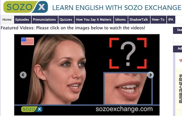 sozo-exchange