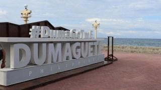 ドゥマゲッティで英語を学ぶのにおすすめの語学学校【街の魅力も一緒に解説】
