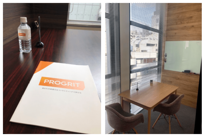 PROGRITの教室