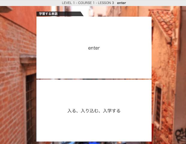「enter」という単語を使ってビジネス英文のパターンを学びます。