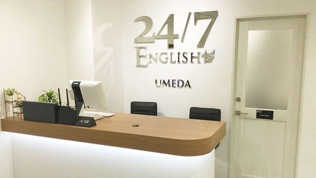 24/7English(イングリッシュ)の梅田校のスクール情報【口コミ・評判】