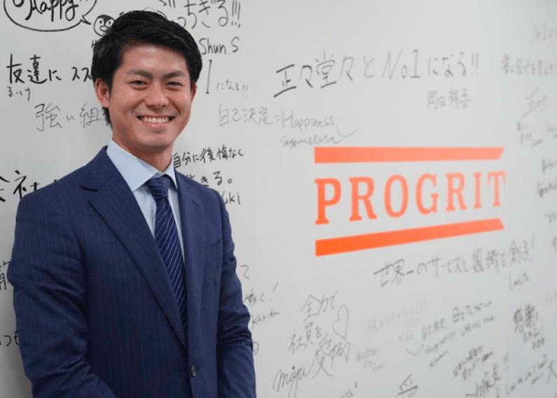 PROGRIT岡田代表プロフィール