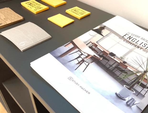 【英語学習方法がわかる本!】イングリッシュカンパニーの書籍紹介
