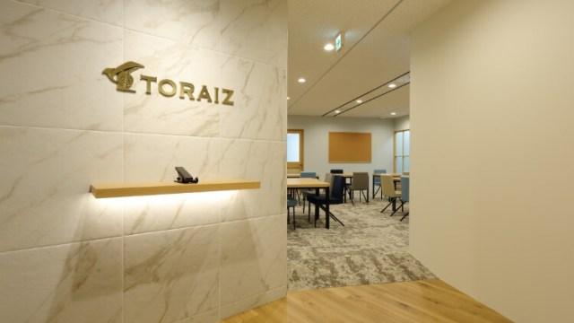 トライズ(TORAIZ)新宿西口センターのスクール情報【口コミ・評判】