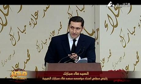 Alaa Mubarak in the inauguration of Mohamed Alaa Mubarak association