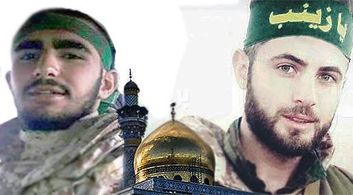 Martyrs Kassem Shamkha and Alaa Nejmeh
