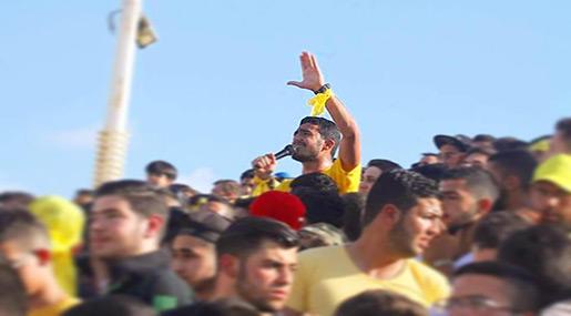 Martyr Kassem Shakha cheering