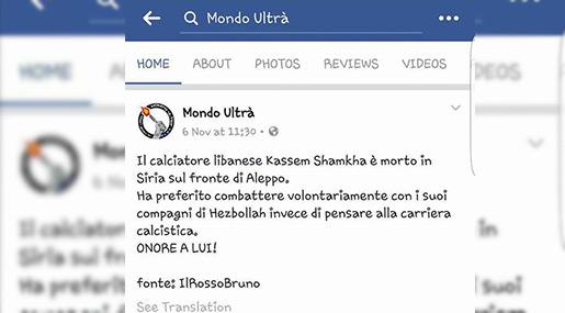 Italian page on Martyr Kassem Shamkha