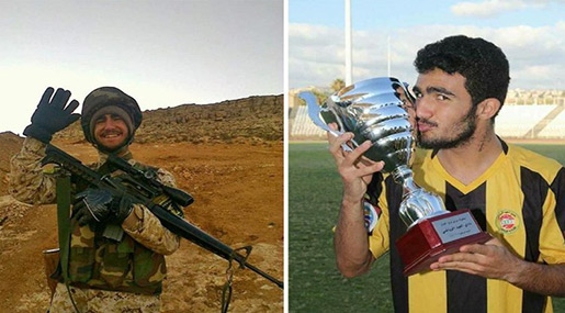 Martyrs Kassem Shamkha