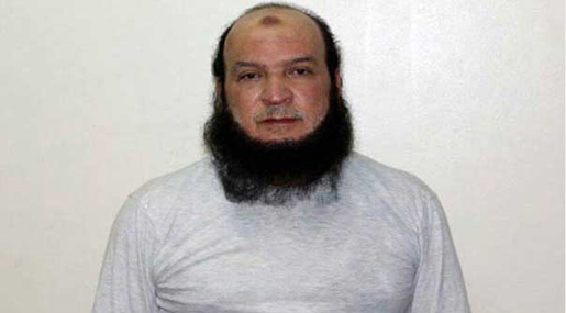 arrested Daesh Emir