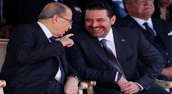Hariri Aoun