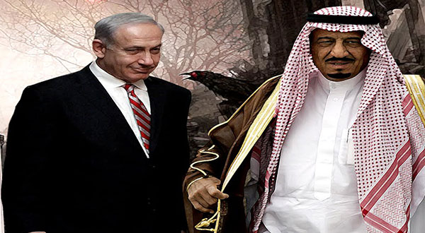 Netanyahu Salman
