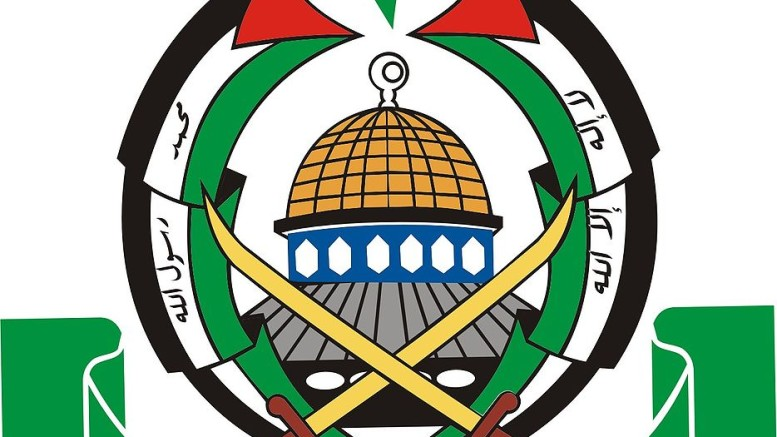 Logo of Palestinian Resistance Movement, Hamas