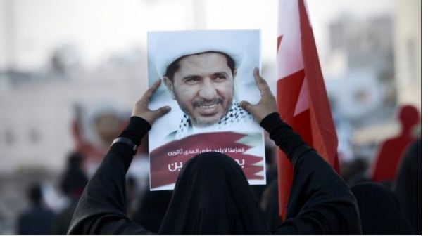 Protestor Raising Sheikh Salman's Photo