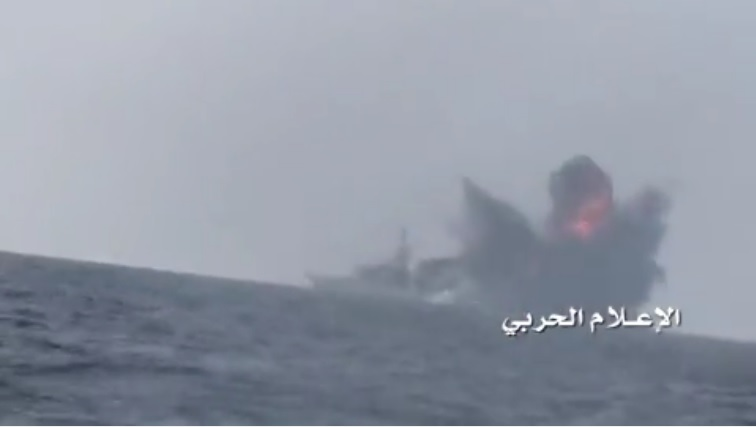 Photo taken by Yemeni Popular Committees' Military Media, shows the attacked Saudi warship (Archive)