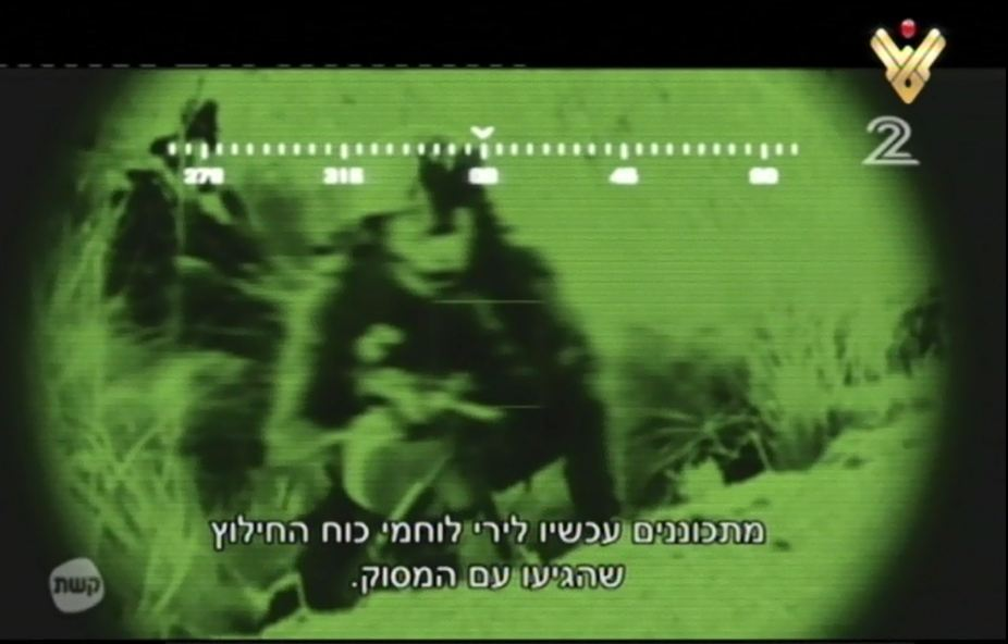 Zionist Commando Troops Ambushed by Hezbollah