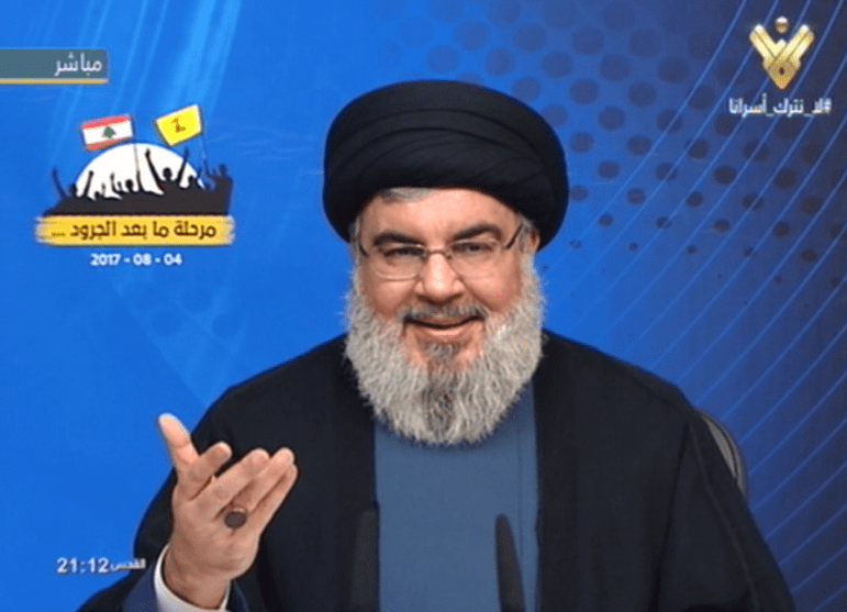 Hezbollah Secretary General Sayyed Hasan Nasrallah delivers a televised speech on the aftermath of Arsal battle