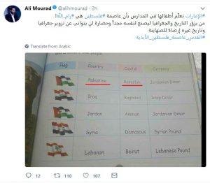 Ali Mourad tweet1
