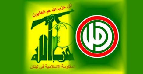 Hezbollah Amal