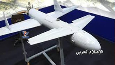 Yemeni drone