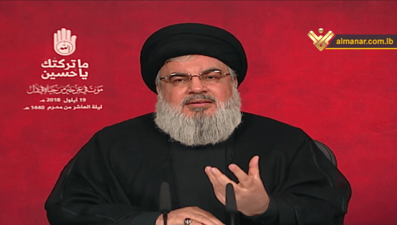 Sayyed Nasrallah delivers a televised speech on the tenth night of Muharram