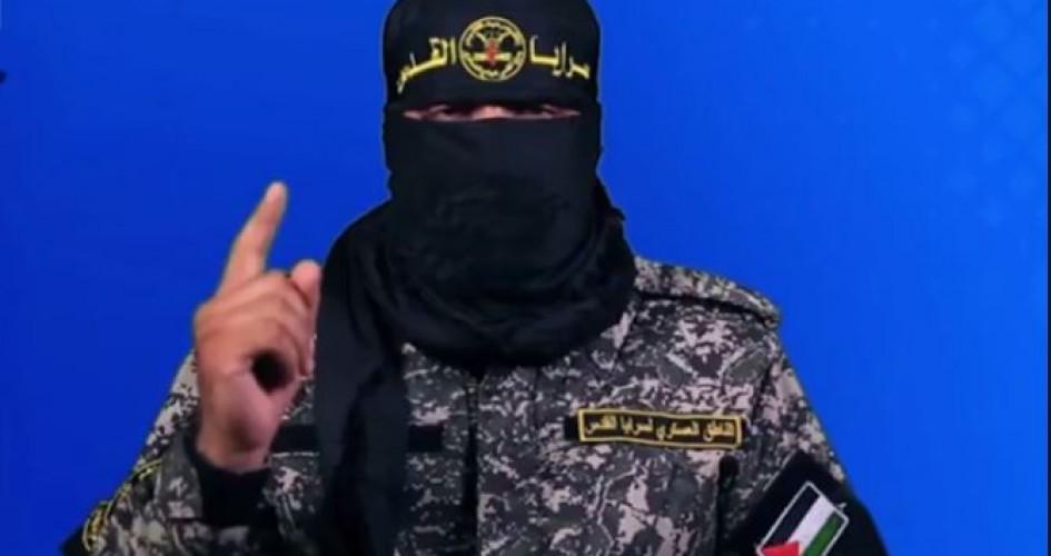 Islamic Jhad's Al-Quds Brigades spokesman