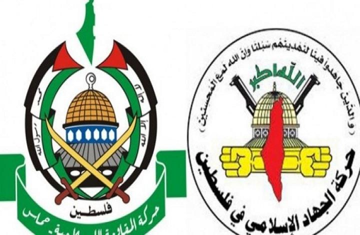 Hamas Islamic Jihad logos