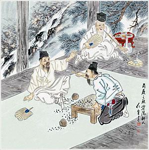 Image result for baduk game ancient korea