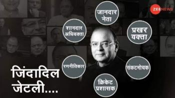 Union Cabinet ministers, Congress leaders pay tribute to Arun Jaitley