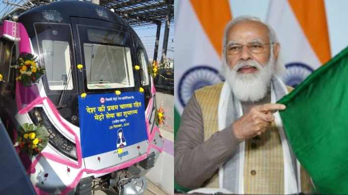pm modi inaugurates india's first fully-automated metro: in pics   news   zee news