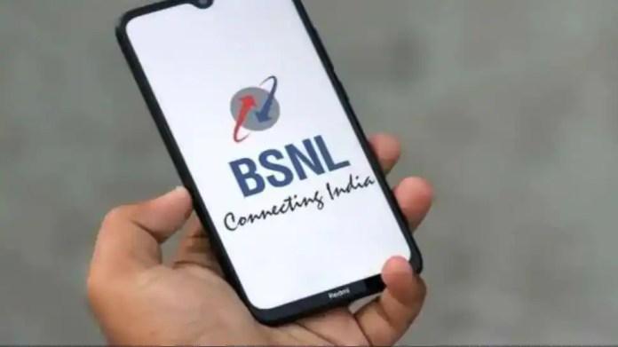 बीएसएनएल के इस प्लान में 3 महीने की वैलिडिटी और 3Gb डेटा सिर्फ Rs . में मिलता है