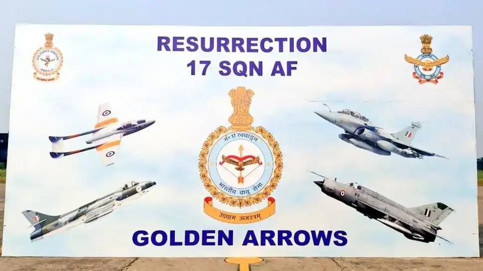 IAF No.17 Golden Arrows Squadron