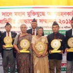 9 Indian friends of Liberation War honored