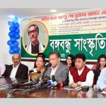 Hasan for resisting conspirators to build Bangabandhu's 'Sonar Bangla'
