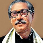 100th birthday of Bangabandhu celebrated