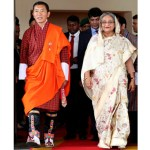 Bhutanese PM accorded red carpet reception