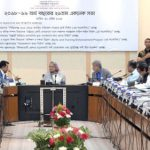 ECNEC approves Tk 1616 crore BSCIC Chemical Industrial Park Project
