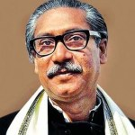 Ministries taking plans to celebrate Bangabandhu's birth centenary