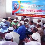 Sheikh Hasina's homecoming day celebrated in Rangpur