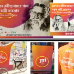 Anti-smoking activists protest tobacco ad using Tagore's image