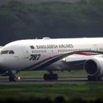PM to open Biman's third Dreamliner 'Gangchil' tomorrow