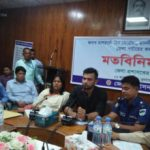 Mashrafe urges all to come forward for development of Narail
