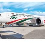 Biman to get 4th dreamliner on Sept 12