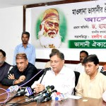 Tougher actions against onion price hikers: Hasan