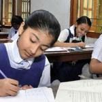 Primary, Ebtedayee terminal exams begin tomorrow