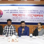 Media role to end tobacco control law violation stressed