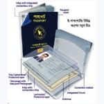 Govt to launch e-passport tomorrow