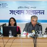 Rajuk synonymous with corruption, says TIB