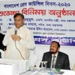 Hasan for bringing discipline in mass media
